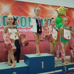 Julija Voločko 2011 B 2 vieta