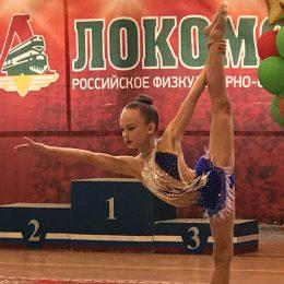 Marija Fiodorova 2009