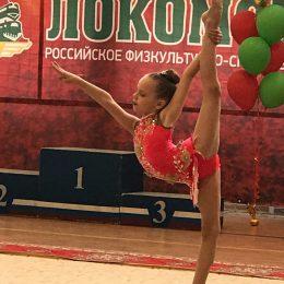 Smiltė Olberkytė 2009 B 1 vieta