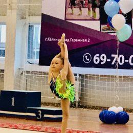 Leila Petruškevičiūtė